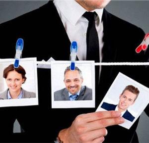 poste à pourvoir ouvert au recrutement participatif